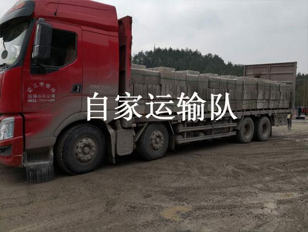 兴义产品运输