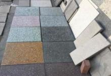 贵州PC砖和陶瓷透水砖的区别?